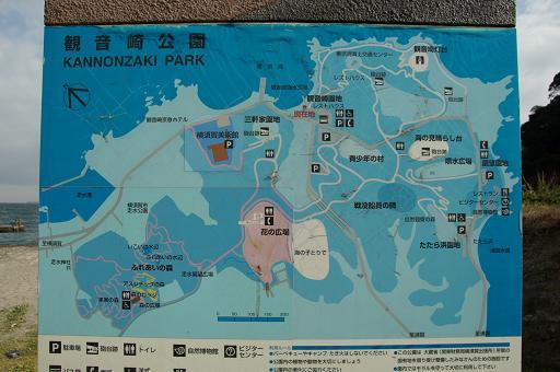 120114-14kannonzaki park