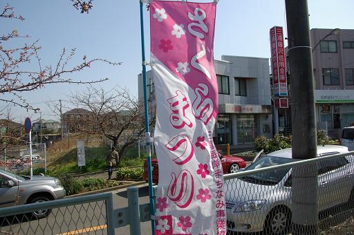 120303-31misakiguchi stathion