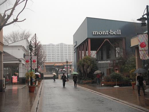 120317P-13mont bell01