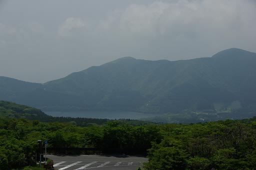 120608-23ashinoko view