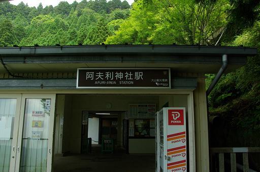 120709-07afurijinja station