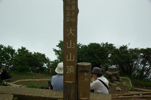 120709-21ohyama top02