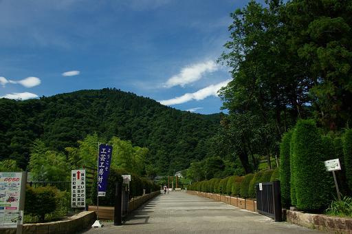 120716-02aikawa park02