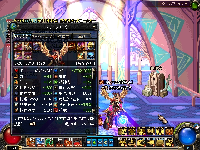 ScreenShot1014_125151781.jpg