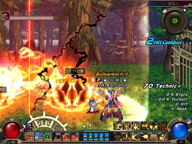 ScreenShot1014_130106203.jpg