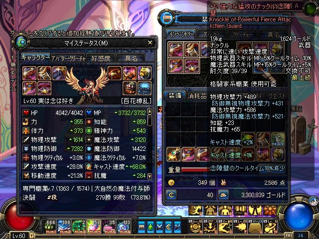 ScreenShot1021_065755000.jpg