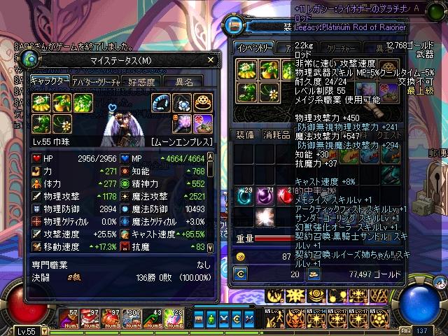 ScreenShot1115_115208312.jpg