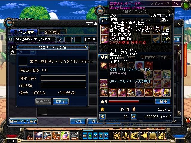 ScreenShot1123_071435203.jpg