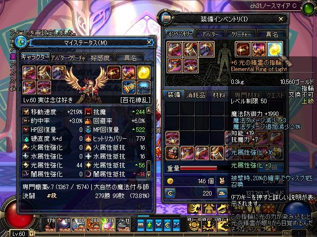 ScreenShot1123_084134578.jpg
