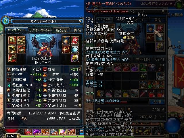 ScreenShot2010_1218_193007125.jpg
