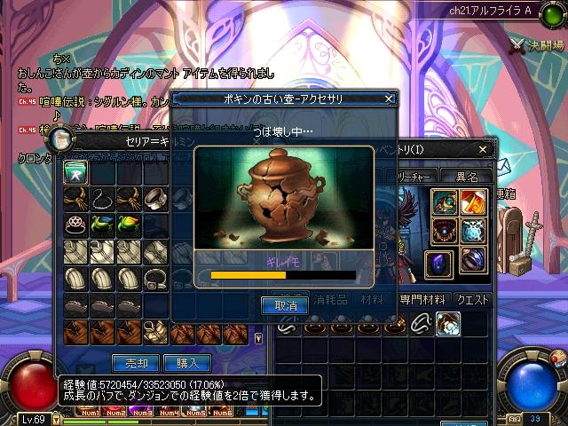 ScreenShot2011_0123_012133328.jpg