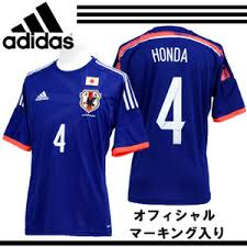 uniformhonda.png