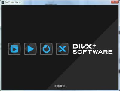 Divx Puls Converter