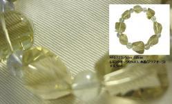 パワーストーン 天然石 通販 ブレスレット レモンクオーツ 水晶 アクアオーラ
