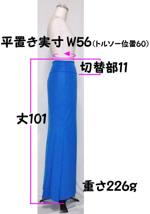 56-101-3.jpg