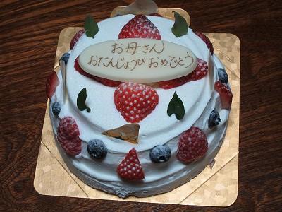 誕生日 (5)