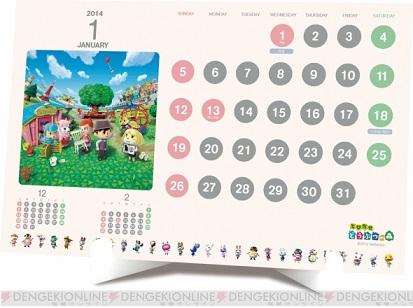 村長さんのスケジュールアイテムブックカレンダー