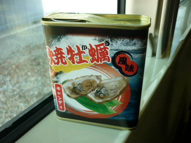 焼き牡蠣キャンディ