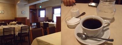 Osteria Agostini (アゴスティーニ) 店内とコーヒー