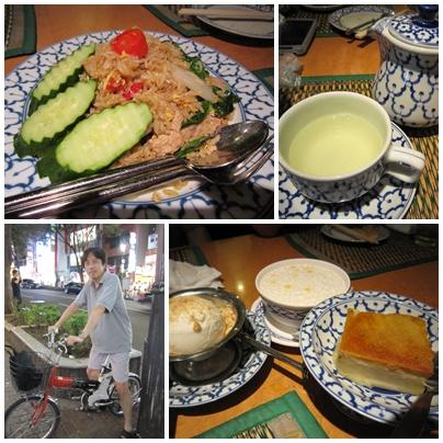 チャオタイ 渋谷道玄坂店 食べ物たち