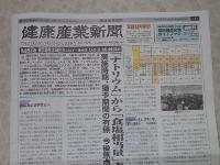 20131218.jpg