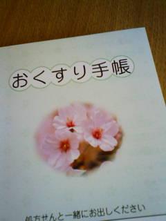 moblog_24960880.jpg