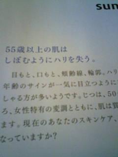 moblog_747fadf3.jpg
