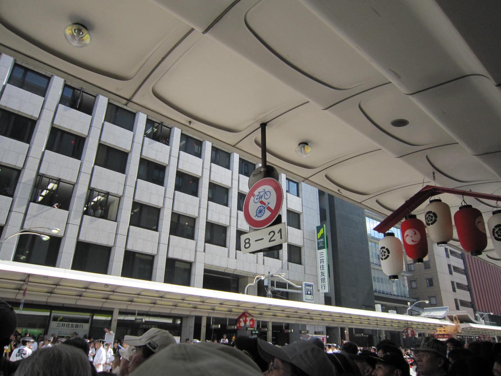 10.7京都・祇園祭 043