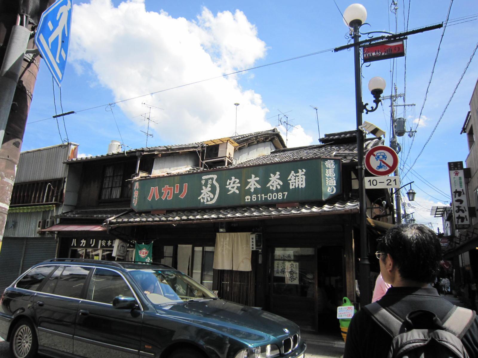 10.7京都・祇園祭 310