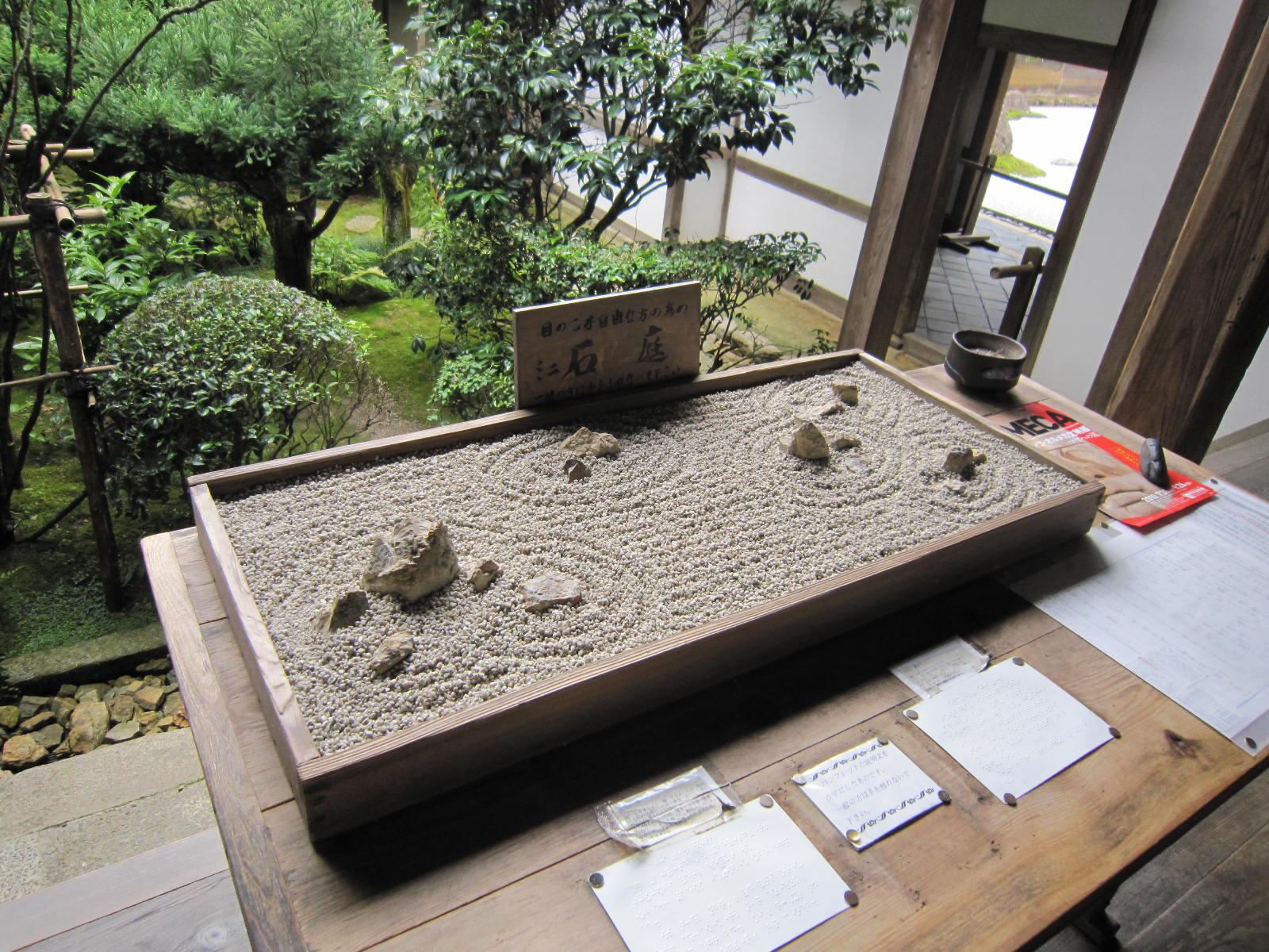 10.7京都・祇園祭 619