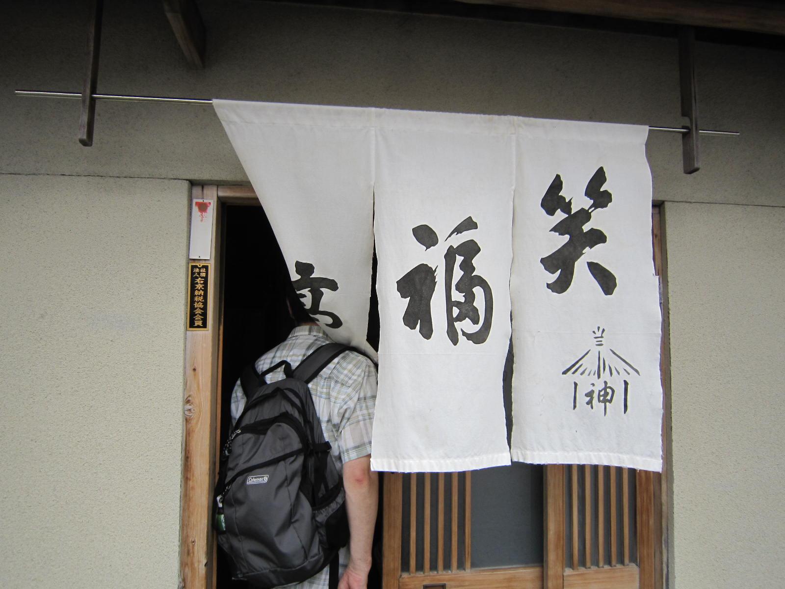 10.7京都・祇園祭 660