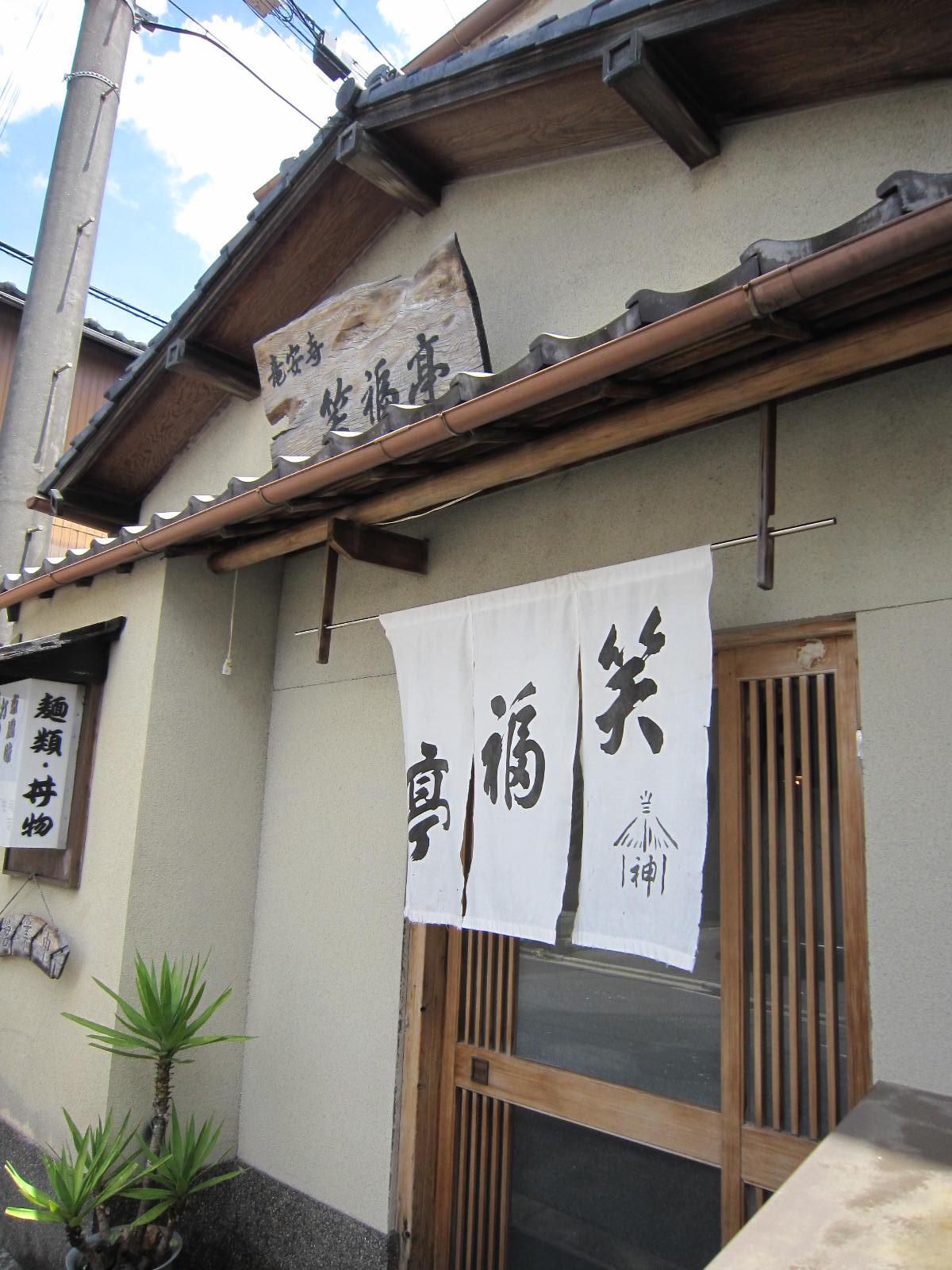 10.7京都・祇園祭 668