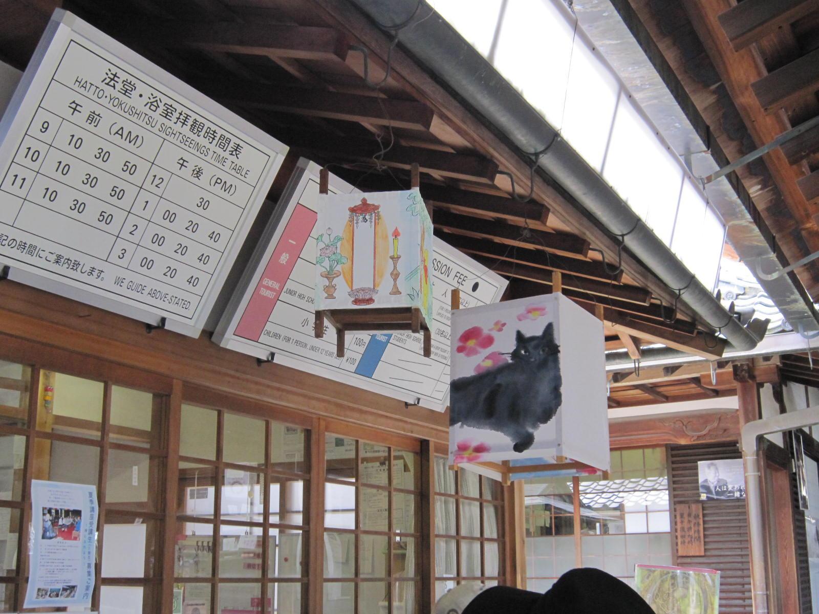 10.7京都・祇園祭 683