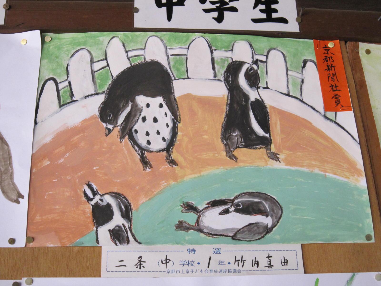 10.7京都・祇園祭 720