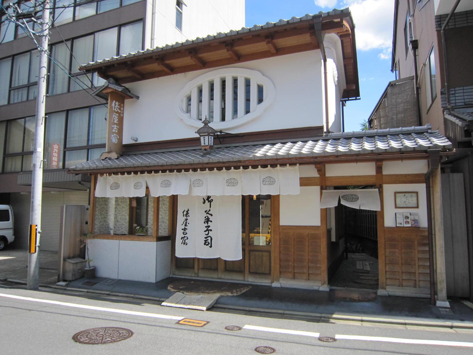 10.7京都・祇園祭 741