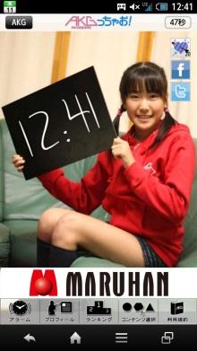 yuriring_20131126015121716.jpg
