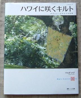 book20120716.jpg