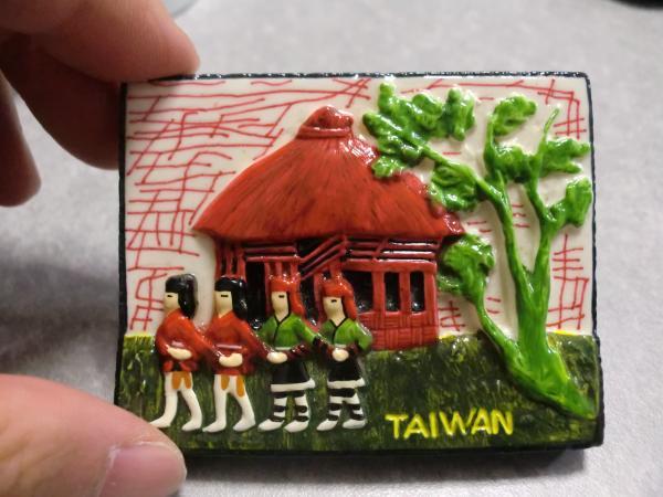 カウチサーフィン(台湾、ペギー)、お土産