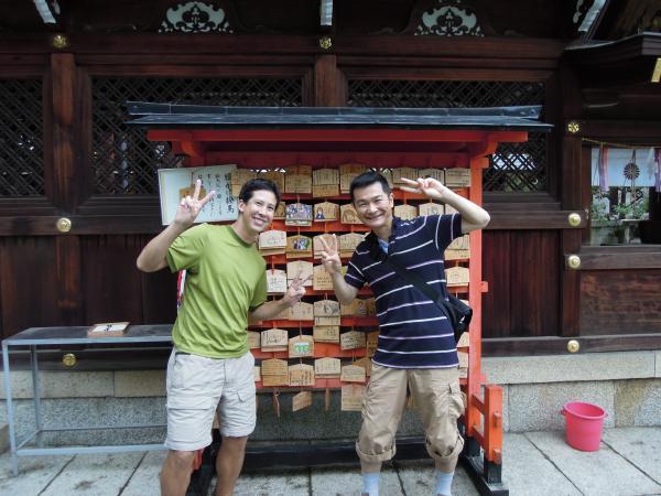 カウチサーフィン(アメリカ、マット)、今宮神社の絵馬