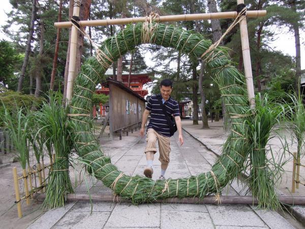 今宮神社の夏越の祓(なごしのはらえ)の茅の輪
