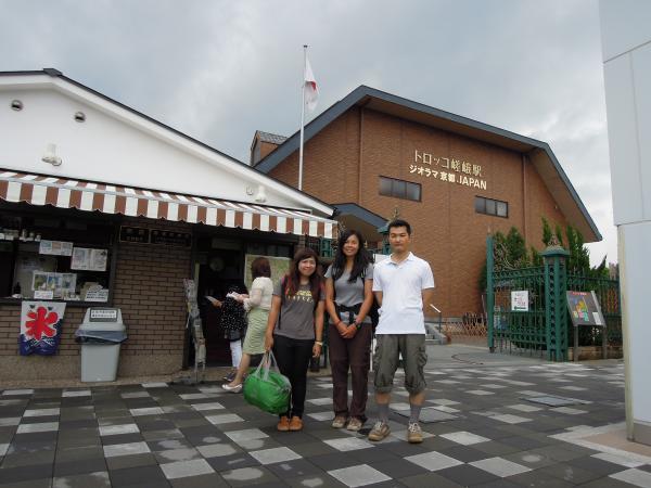 カウチサーフィン(香港、アンジェラとメイ)、JR嵯峨嵐山駅前にて