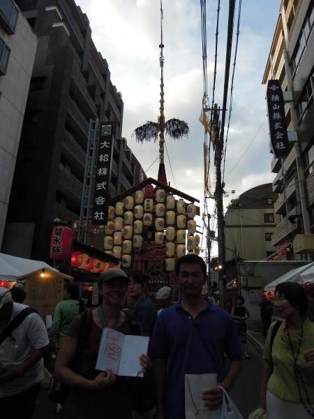 カウチサーフィン(ドイツ、グドラン)、祇園祭の山鉾その20