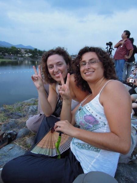 カウチサーフィン(スペイン、マリアとソレ)、渡月橋