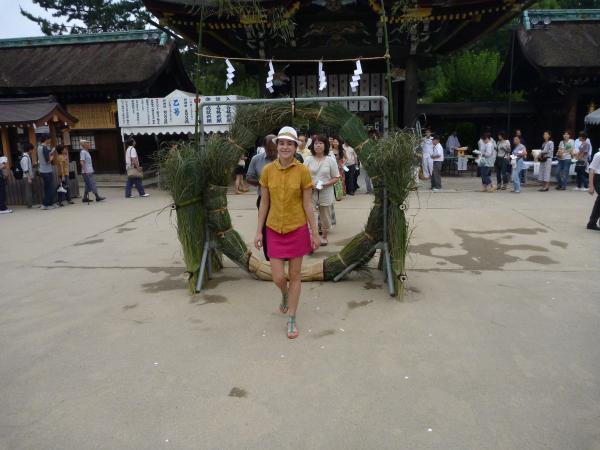 カウチサーフィン(チェコ共和国、ルカ(ルーマニア))、北野天満宮の夏越しの祓え