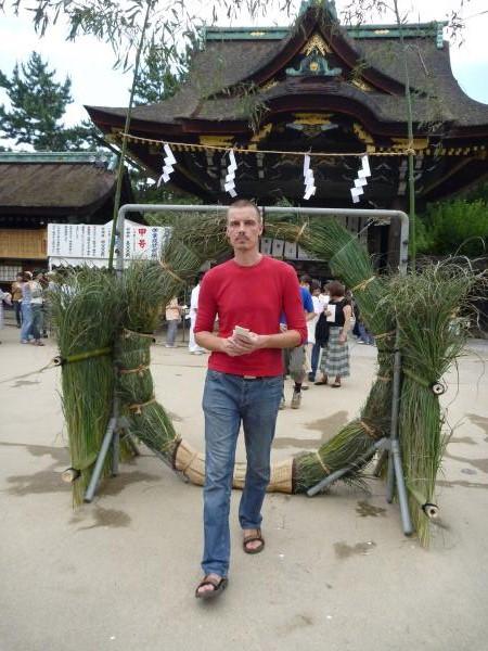 カウチサーフィン(チェコ共和国、ミハエル(スロバキア))、北野天満宮の夏越しの祓え