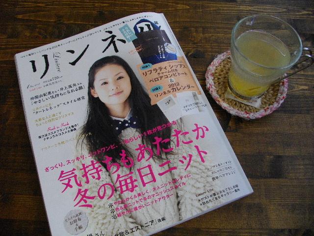 2011-11-22-011.jpg