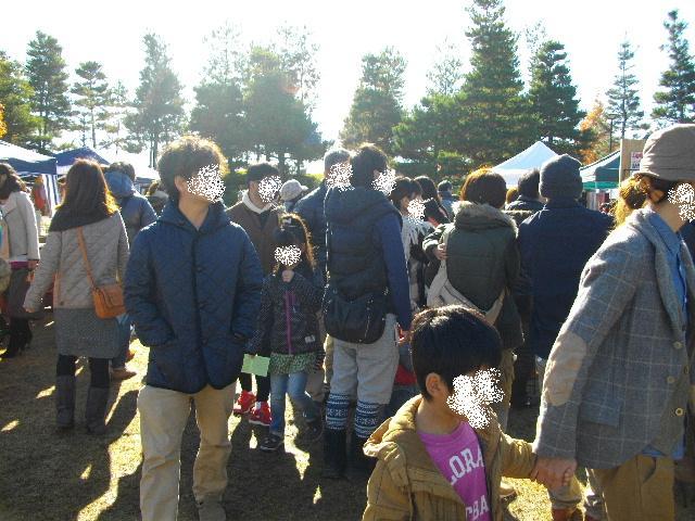 2012-11-30-002.jpg