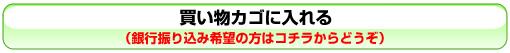20100311002.jpg