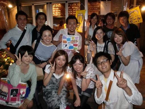 20100907懇親会(みんな)