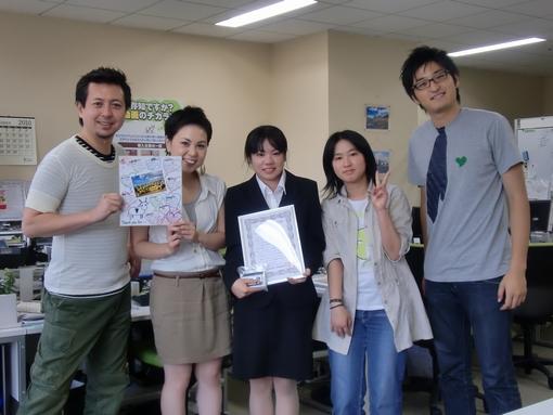 20100921志帆ちゃん修了all